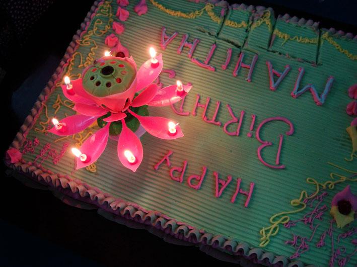 Birthday Cake With Name Tag ~ Birthday cake mvp work in progress